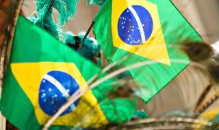 Musica do Brasil, dansez avec la BDP