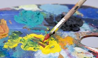 19ème Biennale Internationale de Printemps