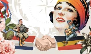 Les Itinéraires mettent à l'honneur l'amitié franco-allemande