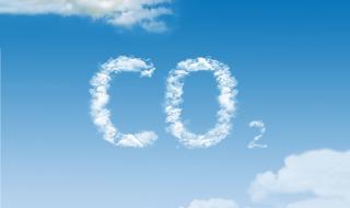 Plan Climat Energie : Le Département montre l'exemple !