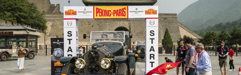 Rallye : de Pékin à Paris en passant par Reims